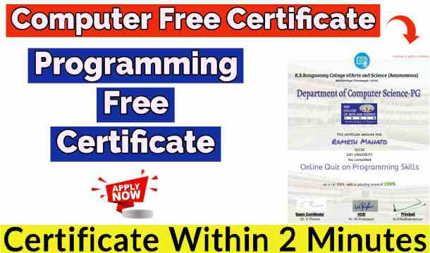 Computer Free Certificate | Programming Free Certificate | Free Certificate